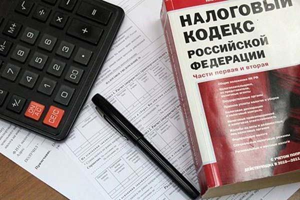 размер ндфл в россии