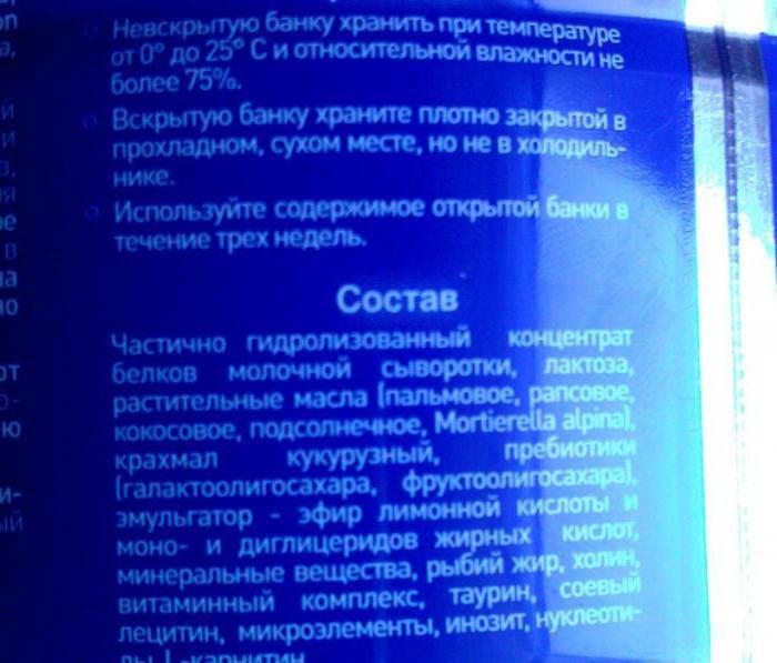 нутрилон пепти аллергия цена в санкт петербурге