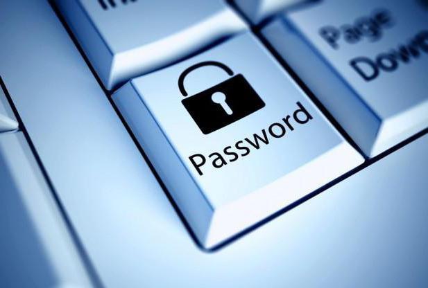 какой пароль надежнее
