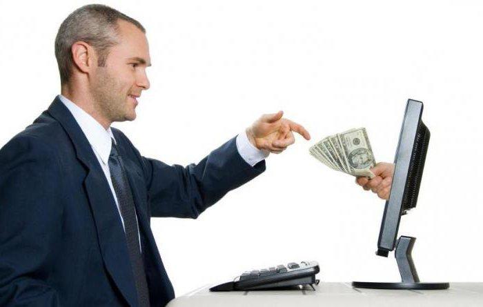 зачем просить денег у богатых людей через интернет