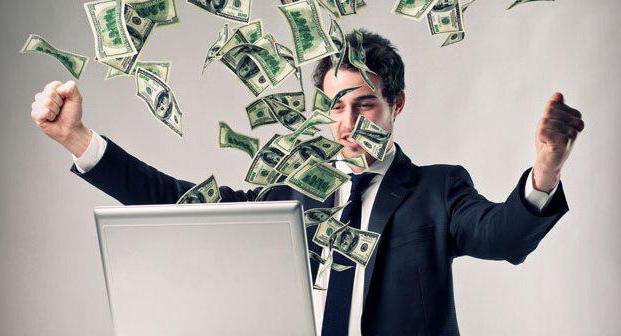 как попросить денег у богатых людей через интернет