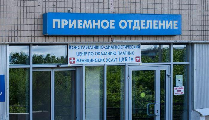 На прием к врачу кардиологу