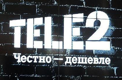 как позвонить оператору мтс с теле 2