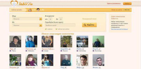 Знакомство На Яндекс Ру Моя Страница