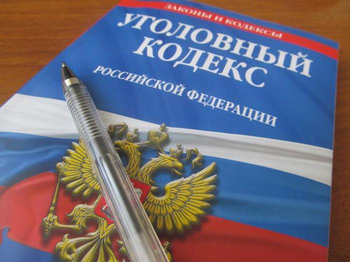 Статья 611 Занятие проституцией  КОДЕКС РОССИЙСКОЙ