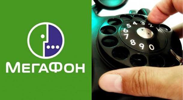 Как позвонить в компанию мегафон