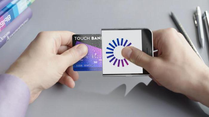 """Тач Банк"": отзывы, карты, кредиты, рейтинг"