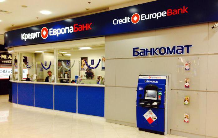 Работа в кредит европа банке отзывы сотрудников