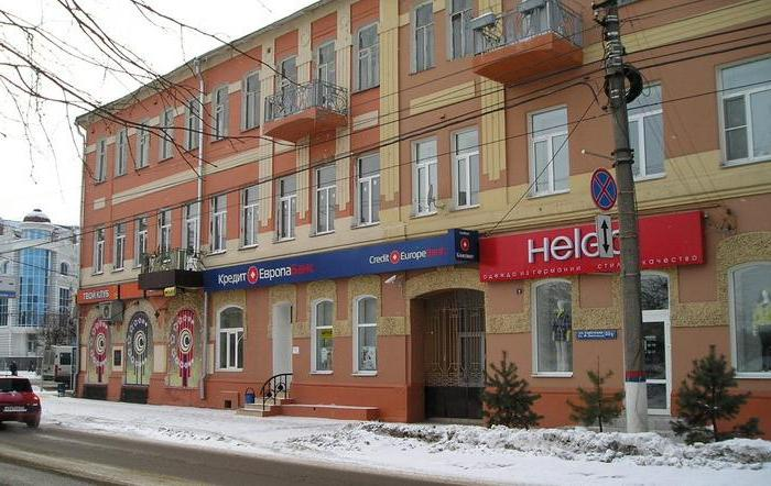 Кредит европа банк украина и