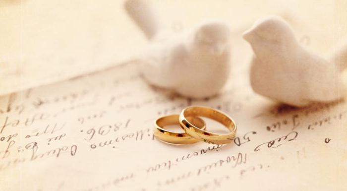 регистрация брака без торжественной церемонии при беременности