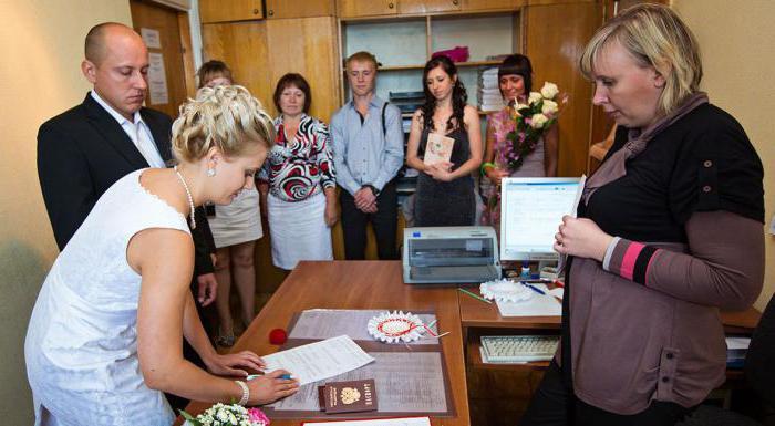 регистрация брака без торжественной церемонии фото