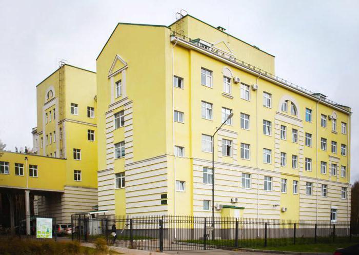 Детская поликлиника регистратура ростов