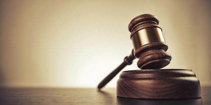 развод через суд без согласия супруга