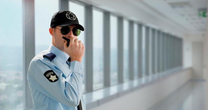 выдача удостоверения частного охранника