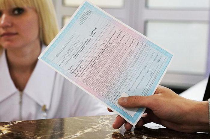 Медицинское заключение для водительского удостоверения сколко по срог