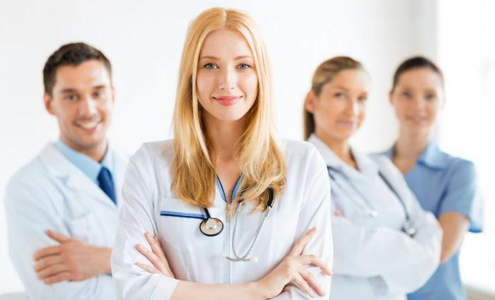 непрерывный медицинский стаж работы это