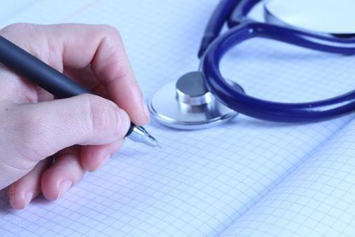непрерывный медицинский стаж законодательство