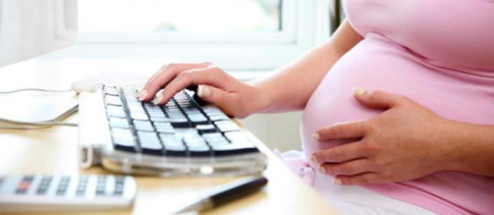 могут ли уволить беременную на испытательном сроке