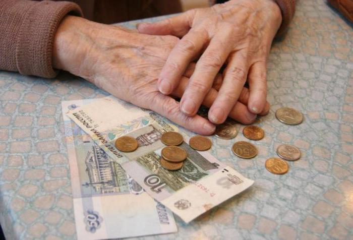 пенсионная реформа последние новости
