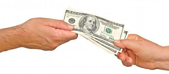 соглашение об уплате алиментов образец с передачей недвижимого имущества - фото 9
