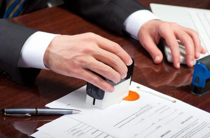 соглашение об уплате алиментов образец с передачей недвижимого имущества - фото 4