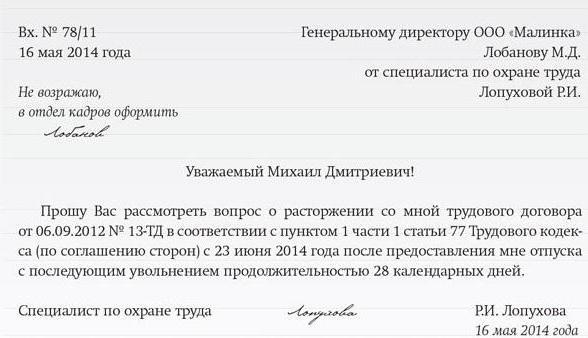 Календарь за 2015 год на русском языке