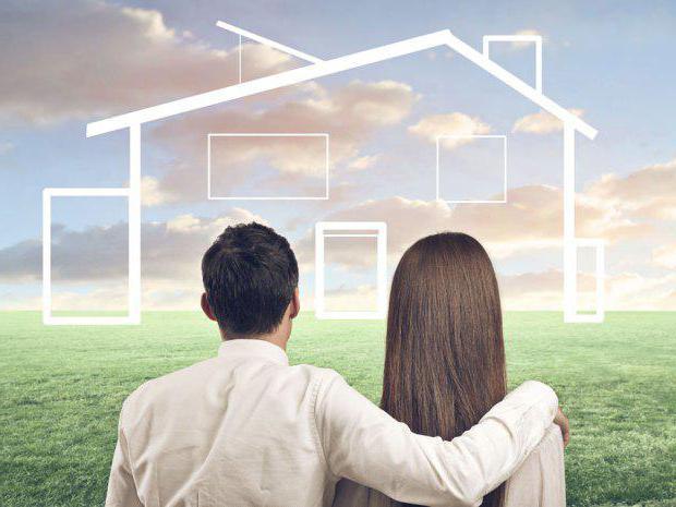 продажа квартиры заручитесь согласием супруга