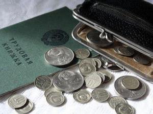 расчет срока продолжения выплаты пособия по безработице