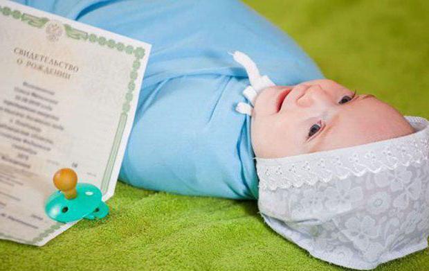 полис омс новорожденному