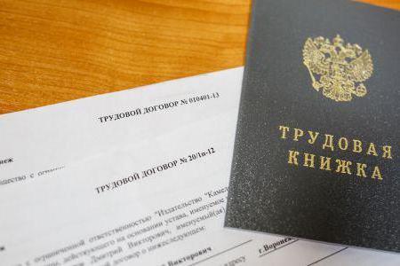 длинная Если инспекция труда вправе запрашивать паспортные данные работодателя при проверке Что-что Нет