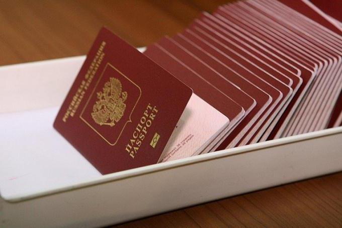 В какой срок нужно поменять паспорт 45 лет чтобы не было штрафа