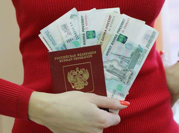 получение паспорта штраф за просрочку