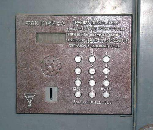 домофон факториал код открытия