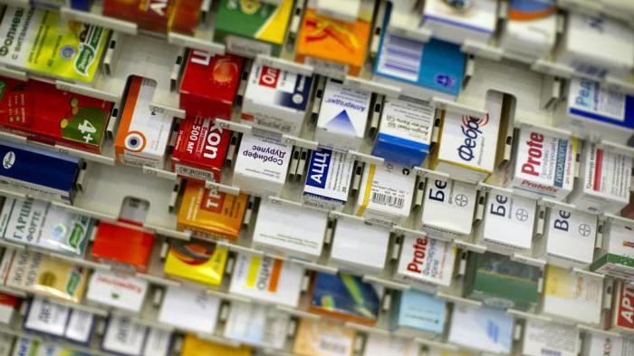 Изображение - Льготы пенсионерам на лекарства 1408672