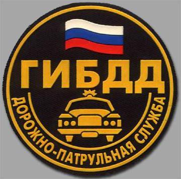 Новый порядок снятия с учета транспортного средства в связи утилизацией