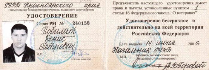 Социальная поддержка жителей Иваново в 20182019 году