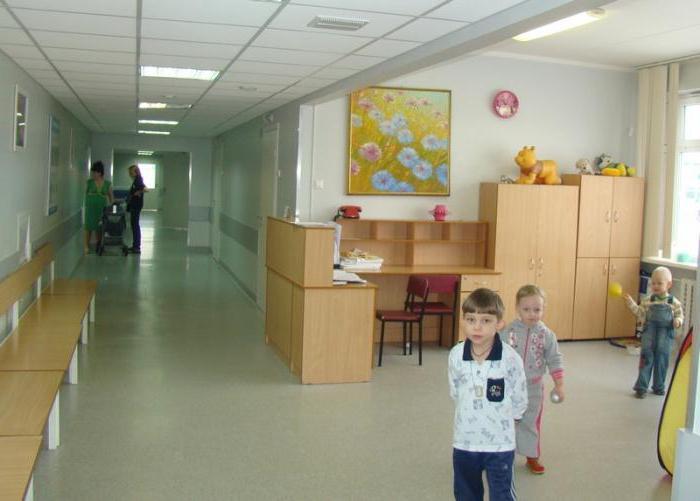 Областная поликлиника белгород детская поликлиника 4