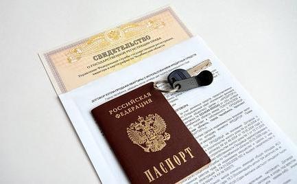 Приватизация квартиры: документы, сроки в Екатеринбурге