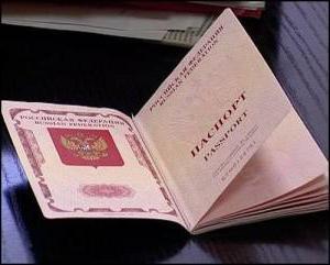 болгарская виза в спб