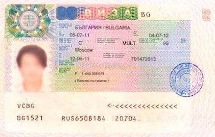 болгарские визы для россиян