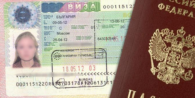 сроки оформления болгарских виз в санкт петербурге