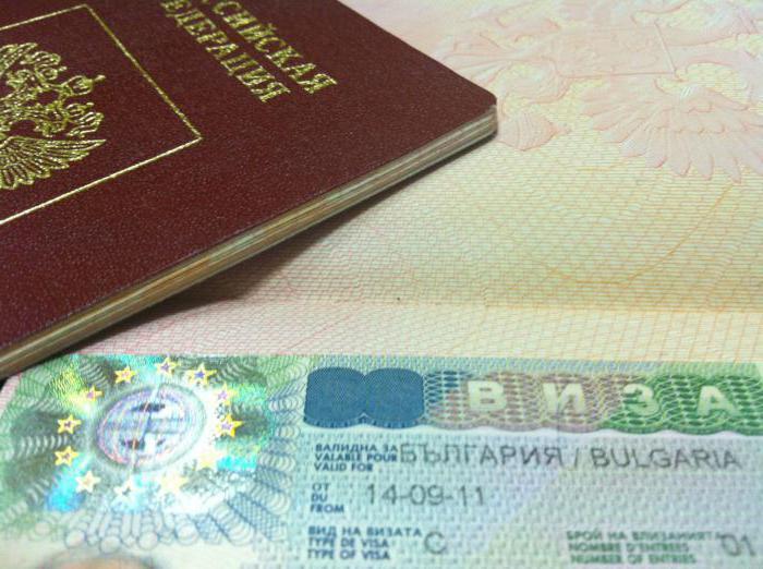 проверить готовность болгарской визы в спб
