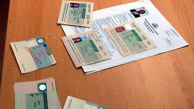 документы на болгарскую визу