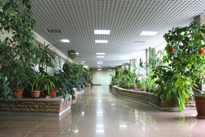 Медицинский центр вспомогательных и репродуктивных технологий