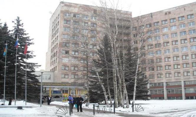 Медицинские центры больницы в москве