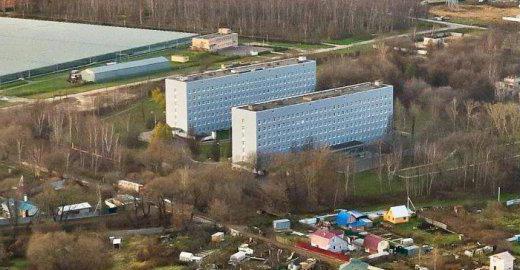 Медицинский центр федерального университета владивосток
