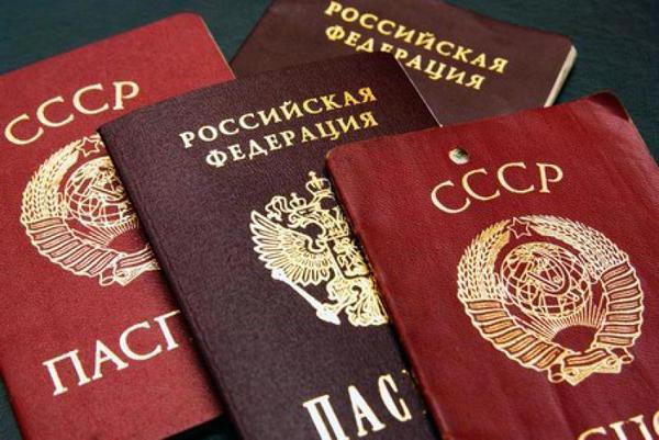 Куда обращаться за компенсацией аренды жилья участникам программы переселения соотечественников иркутск
