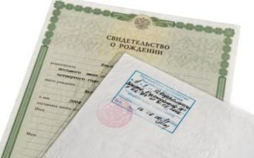 Временная регистрация ребенка для школы и садика: необходимые документы