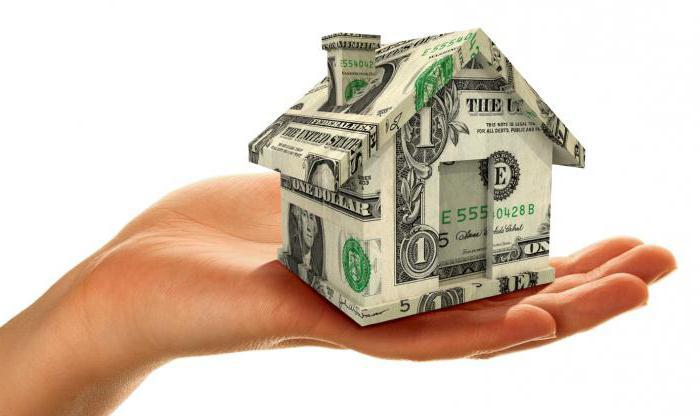 стоимость налога на дом