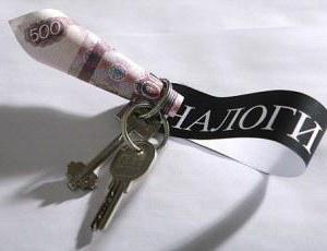 налог на частный дом